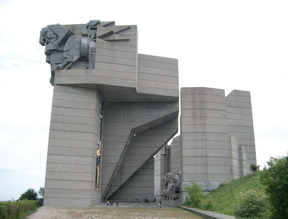 Landmark 1300 Years of Bulgaria Monument