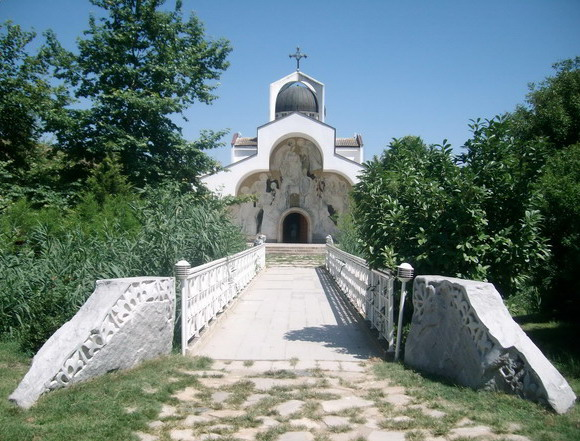 Landmark St. Petka Bulgarian Church