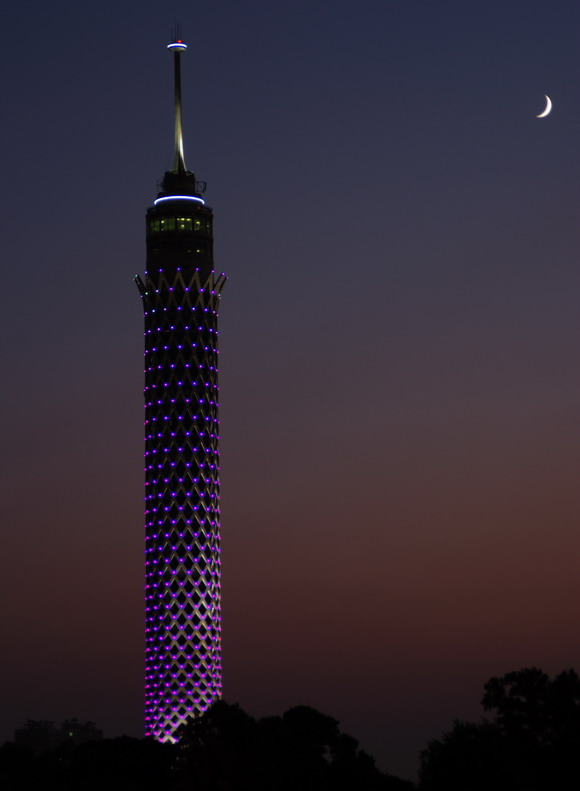 Landmark Cairo Tower